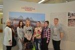 Экскурсия в художественный музей. Посещение выставки Третьяковской галереи