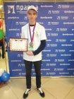 В концертном зале БГИИК состоялось торжественное награждение победителей регионального этапа 3 Национального чемпионата конкурсов профессионального мастерства среди людей с инвалидностью АБИЛИМПИКС