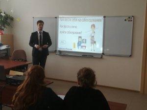 Студенты ОГАПОУ «Белгородский техникум общественного питания» приняли участие в акции «Карьерный старт», которая проводилась на базе Белгородского механико-технологического колледжа