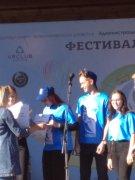 Обучающиеся техникума приняли участие в VII Фестивале туризма.