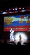 Наша Родина, Россия, - страна героическая.