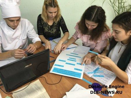 Подведены итоги   регионального конкурса профессионального мастерства «Профессионал»
