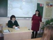 31 января в Белгородском техникуме общественного питания в рамках клуба «Алые паруса» (руководитель заведующая библиотекой Афанасьева Н.В.) состоялся литературный вечер «Поэзия в моей жизни»
