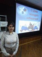 Участие  членов клуба молодых и будущих избирателей «Наш выбор» техникума  в  городском мероприятии