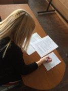 В ОГАПОУ «Белгородский техникум общественного питания» в рамках фестиваля Потребительской культуры прошла викторина «Права потребителей при покупке товаров через интернет» среди обучающихся I курса.