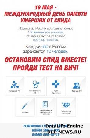 стопвичспид.рф